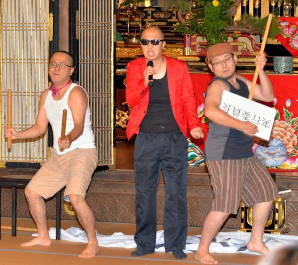 お寺で開かれた婚活イベント。演芸を披露する僧侶も=2016年10月10日、福岡県行橋市