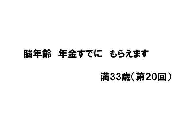 歴代1位 サラリーマン川柳 第一生命保険株式会社(http://event.dai-ichi-life.co.jp/company/senryu/archive/)