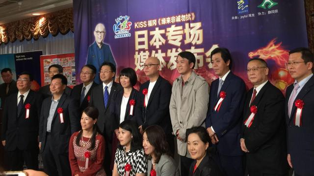 日本版の制作発表で記念写真におさまる関係者。番組関係者のほか在日中国大使館、日本の国会議員らの姿もあった=2016年10月21日