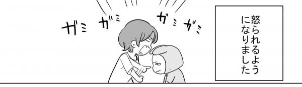 漫画「頭が良い」(3)