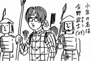 コミケの達人が戦国時代に! 話題のweb漫画、すでに4社が書籍化依頼