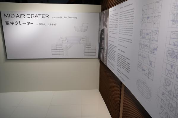 39階フロアに登場した「飛び去った宇宙船」の解説ボード