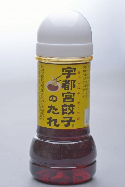 通販で餃子バッグとセット販売されている「宇都宮餃子のたれ」