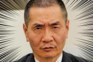 朝日新聞東京社会部の緒方健二記者。暴力団や事件が専門