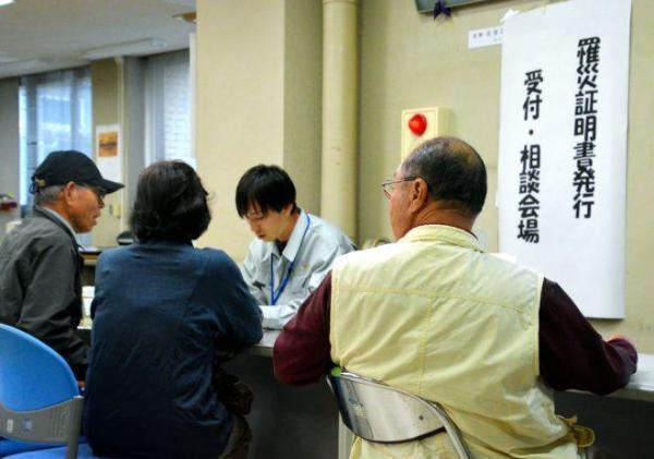 罹災(り・さい)証明書の申請のため役場を訪れた被災者ら=23日午後4時3分、鳥取県湯梨浜町、横山翼撮影