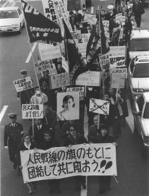 「暴力団対策法」に反対してデモする暴力団員と新左翼、新右翼のメンバー (1992年)