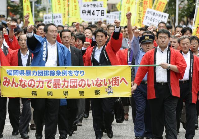 福岡・中州で「暴力団追放パレード」に参加した安倍首相