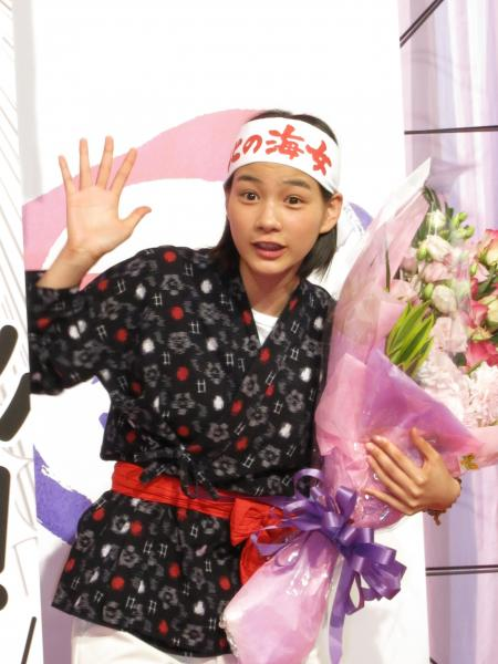 あまちゃんのクランクアップ会見=2013年