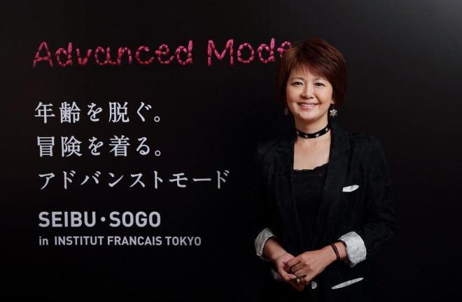 9月8日に開催された「Advanced Mode」のローンチパーティーの様子。南野陽子さんも参加した