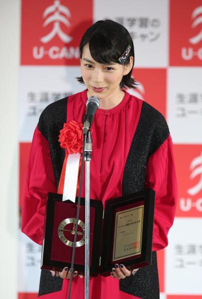 2013年にはあまちゃんの「じぇじぇじぇ」が流行語大賞に
