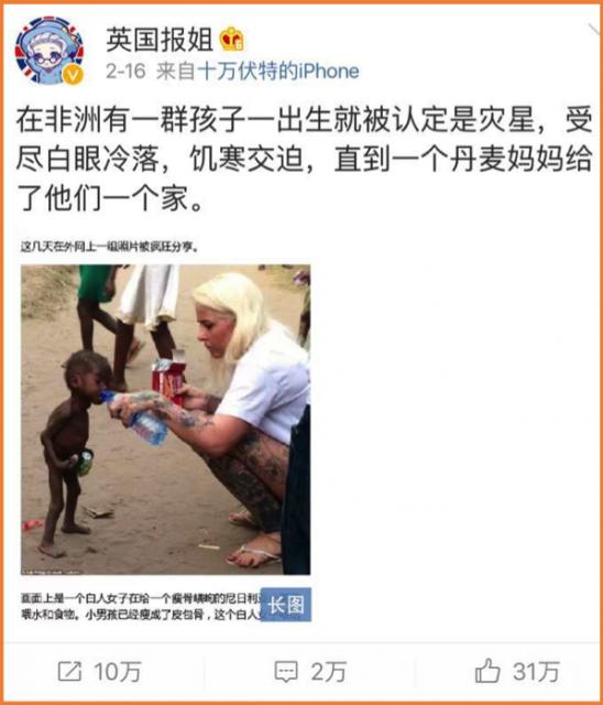 中国の読者にも多くの共鳴を与えたニュース。