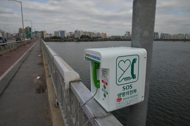 麻浦大橋の欄干にある「いのちの電話」=ソウル、神谷毅撮影