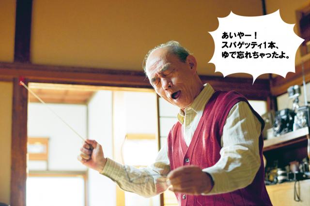 杏賞「あいやー!スパゲッティ1本、ゆで忘れちゃったよ。