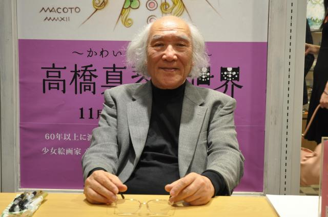 画家の高橋真琴さん=11月6日、東京・新宿マルイのイベント会場で