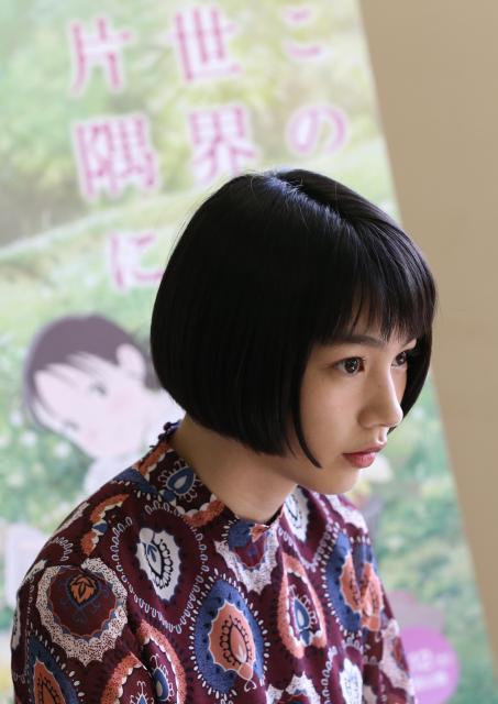 映画「この世界の片隅に」で主人公の声を務めたのんさん=広島市中区、上田幸一撮影