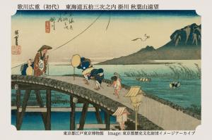 永谷園のお茶づけ『名画カード』復活 19年...