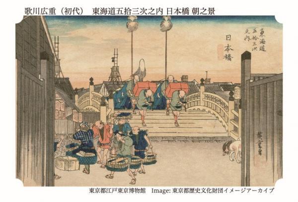 復活した「東海道五拾三次」のカード。永谷園のお茶づけの主要商品に封入されている