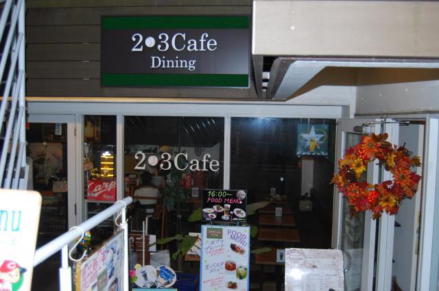 元プロ野球選手の小林敦司さんが東京・代官山に開いたカフェ「2-3Cafe Dining」
