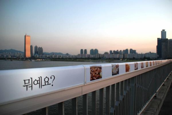 麻浦大橋の欄干に設置されたメッセージ板。人が近づくと点灯し、「好きな食べ物は何?」などのメッセージや食べ物の写真が浮かぶ=2012年