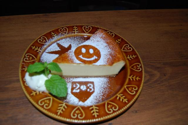 店の「エースで4番」というチーズケーキ