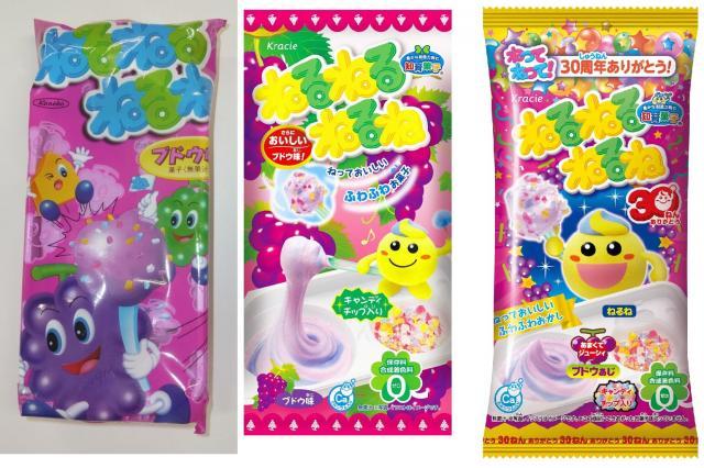 (左)は2001年のパッケージ。(中)は2011年にリニューアルし、大きくパッケージが変わった。(右)は現在のもの。