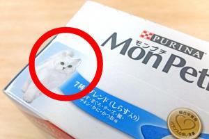 モンプチ『ネコの輪郭にミシン目』の謎 販売元「二つの理由が…」