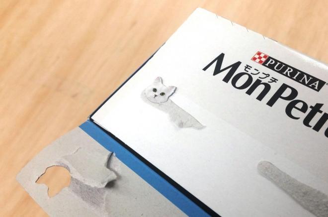 モンプチの紙箱上部。開けると猫の顔の部分だけが残る仕組みになっている