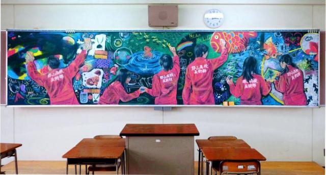 部員が共同で制作し、賞に輝いた黒板アート。参加をすすめた浜崎先生は「美術はふだん個人プレーなので、みんなで一つのことに挑戦してほしかった」