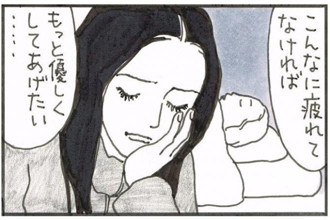 「こんなに疲れてなければ…もっと優しくしたいのに」漫画家・深谷かほるさんが描く介護