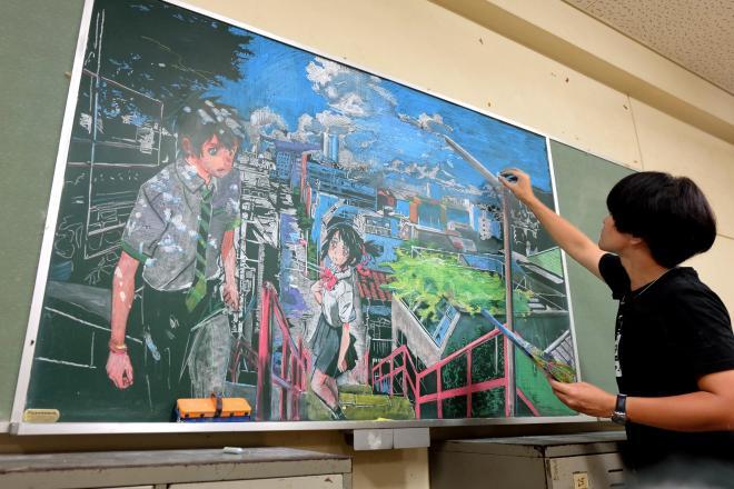 7色のチョークで描いた「君の名は。」の黒板アート