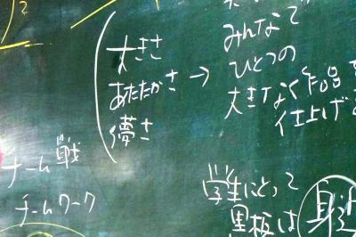 浜崎先生や部員たちは黒板アートの魅力を「大きさ、あたたかさ、儚さ」と分析する