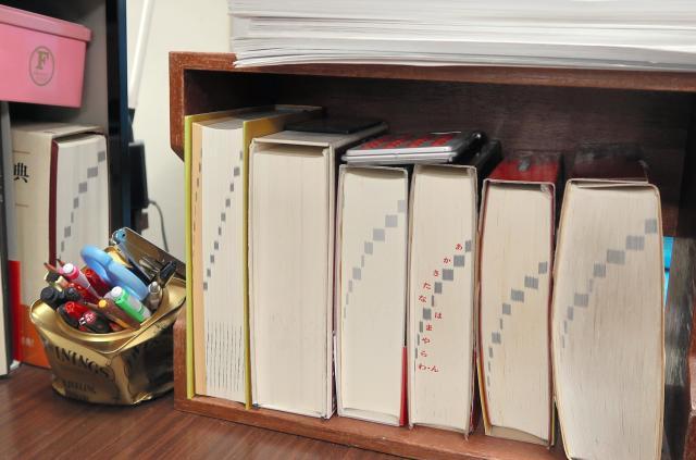 丸山さんの机上の辞書。自分なりにめくりやすいように、と背表紙を向こう側にしている=東京都新宿区矢来町の新潮社