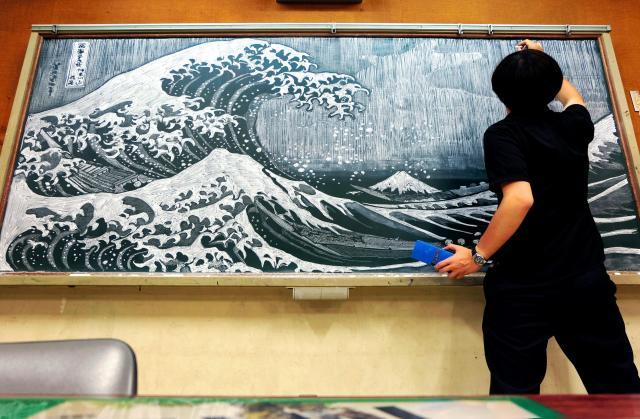 黒板に模写した葛飾北斎の「富嶽三十六景」
