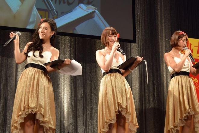 「ファン感謝祭」でステージ上にあがった女優