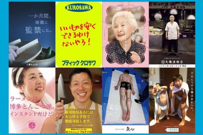 「文の里商店街」のポスターの数々