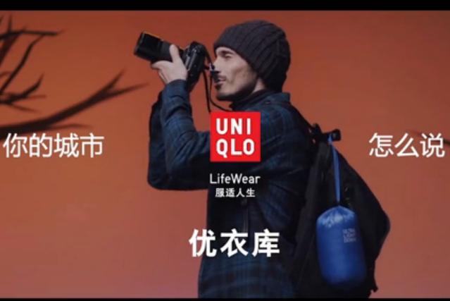 ユニクロの中国方言CM。ラップ調で「あなたの所在都市は、どう言うの?」というフレーズが歌われる