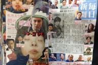 遠藤文裕さんの妄想スクラップブックの一部。「シン・ゴジラ」の登場人物の中に、遠藤さんが尊敬するキュレーターの写真が