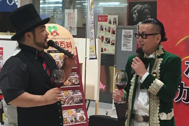 恒例のワインイベントに登場した髭男爵の2人=サンミュージック提供