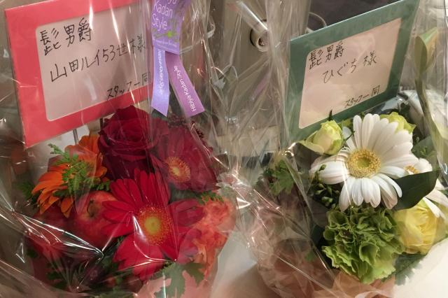 髭男爵の2人にスタッフから贈られた花束=サンミュージック提供