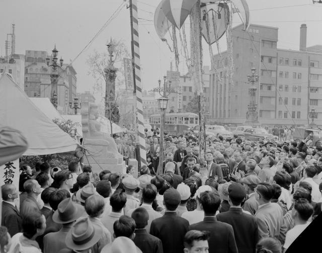 日本橋に建てられた「日本橋魚市場発祥の地」の碑の除幕式。築地移転まであった旧市場をしのび「乙姫の像」が設置された=1954年6月5日