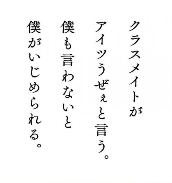 平成26年度人権啓発ポスター(子どもの人権)