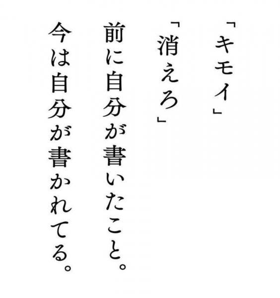 平成26年度人権啓発ポスター(インターネット上の人権)