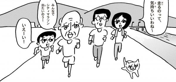 平成28年度人権啓発ポスター(高齢者の人権)