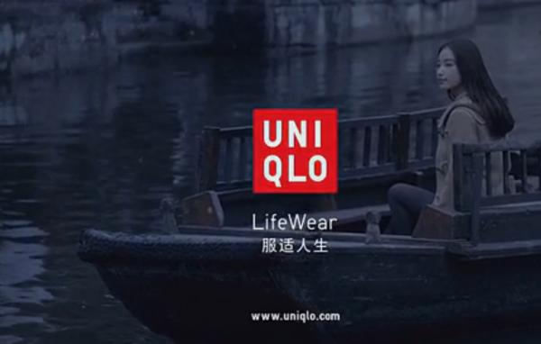 中国の人気女優倪妮(ニニ)さんが出演したユニクロHEATTECHの広告
