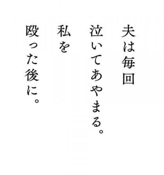 平成26年度人権啓発ポスター(女性の人権)