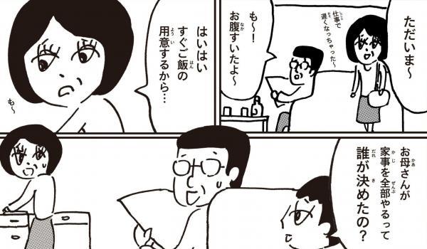 平成28年度人権啓発ポスター(女性の人権)