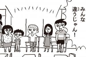 『私の普通とあなたの普通は違う』 愛知県の人権啓発ポスターが秀逸