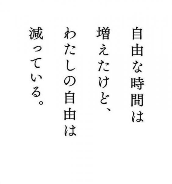 平成26年度人権啓発ポスター(高齢者の人権)