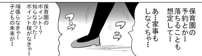 漫画「これだから今の若者は」の一場面=作・吉谷光平さん