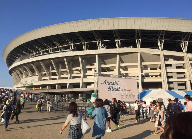 中国人の嵐ファンも殺到した仙台市のひとめぼれスタジアム